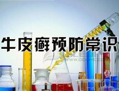 贵州牛皮癣医院推荐林城