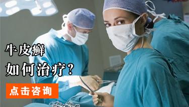 牛皮癣患者生活要注意哪些
